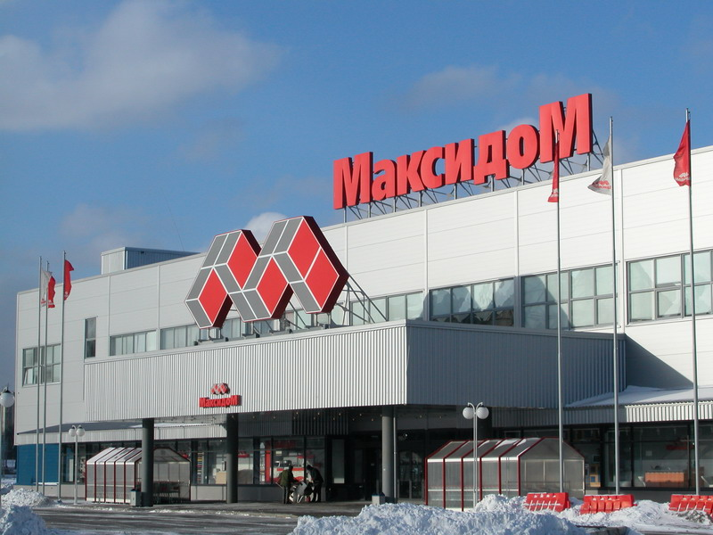 Сеть строительных гипермаркетов «МАКСИДОМ»