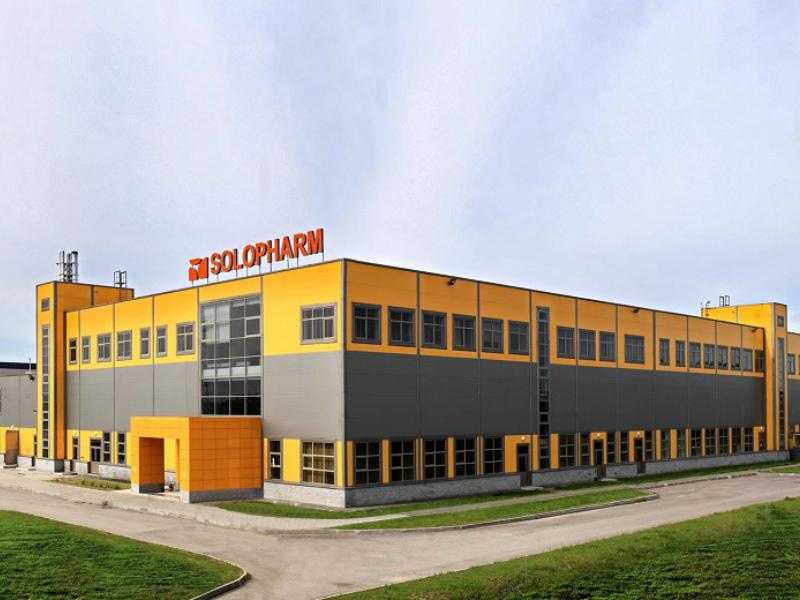 Завод по производству жидких стерильных лекарств «SOLOPHARM»